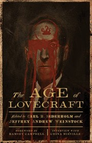 an analysis of howard philips lovecraft Howard phillips lovecraft essays - works of howard phillips lovecraft.